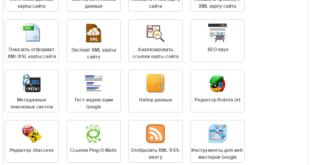 JSitemap PRO v.4.3.4 RUS