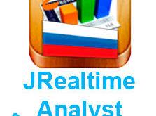 Русификатор JRealtime Analytics
