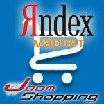 Экспорт товара JoomShopping в YML-файл для Яндекс Маркет