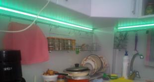 кухня подсветка