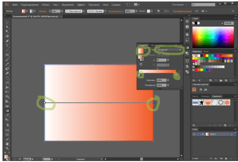 Инструмент градиент в фигуре Adobe Illustrator CC