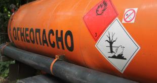 Б.10.1 «Требования промышленной безопасности при транспортировании опасных веществ»