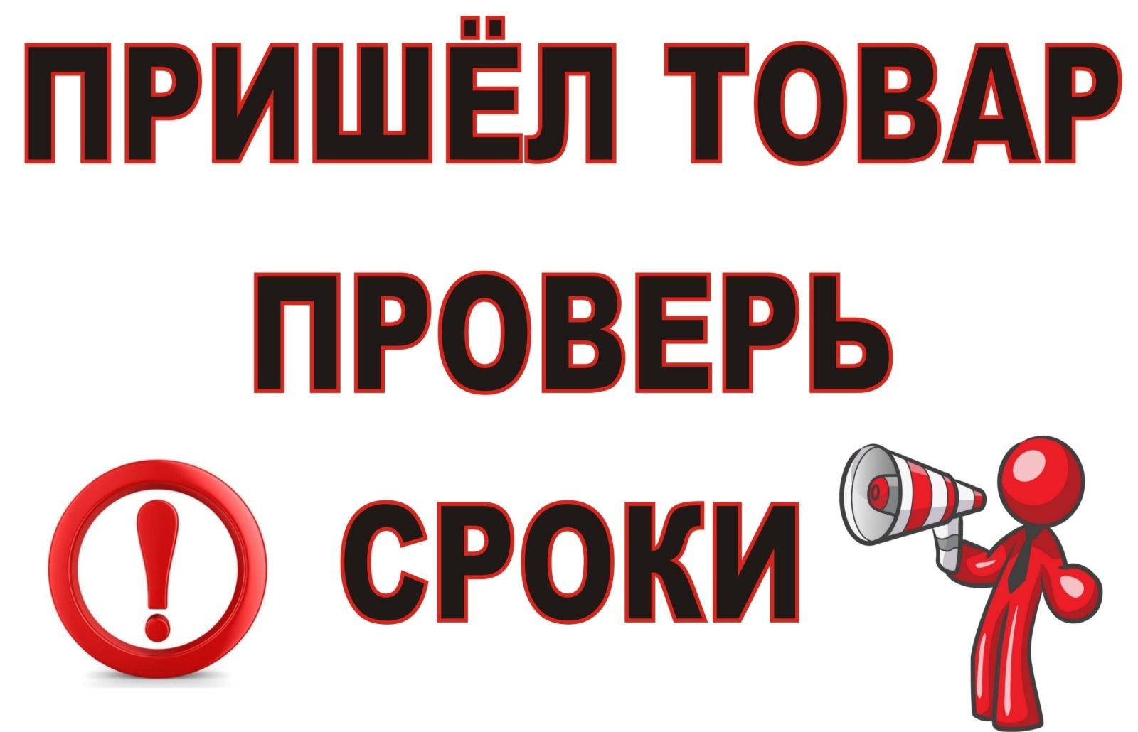 Таблички рекламы для магазинов