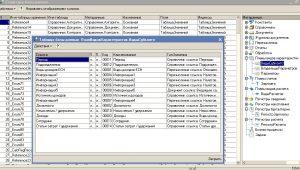Получение системной информации 1c