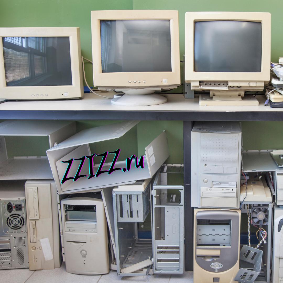 Краткая история компьютеров