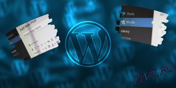 Инструменты и советы по автоматизации WordPress