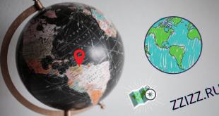 тесты по географии